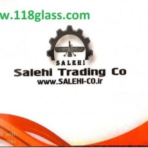 Salehi Trading Co